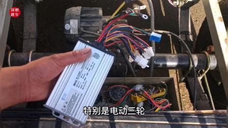 这才是引起电动车控制器经常坏的主要原因?教你轻松用到报废不坏