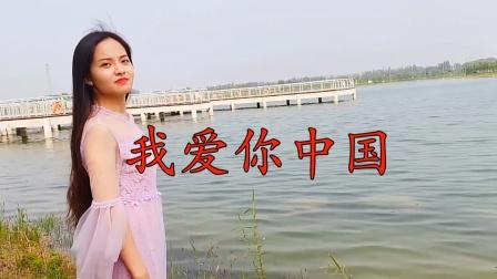 我爱你中国:申鑫雨(西安音乐学院2019级声乐系)精彩演绎