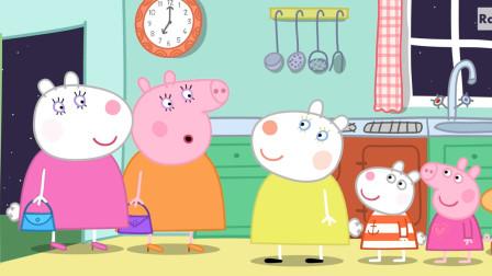 最新第八季小猪佩奇和好朋友去别人家过夜 简笔画