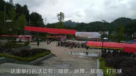 贵州村镇举行端午节纪念活动:唱歌、跳舞、拔河、赠送粽子