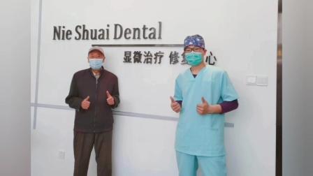 一例下颌8智齿的根管治疗……
