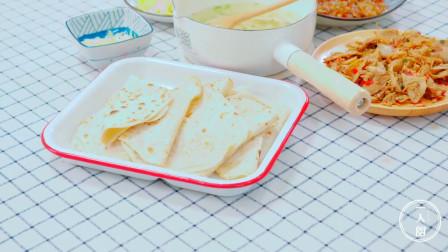 薄饼家常做法,又薄又脆又香,包上它,一上桌就被抢光了