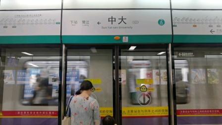 [2020.6]广州地铁8号线中大进站,万胜围方向