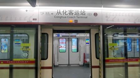 [2020.6]广州地铁14号线从化客运站出站东风方向