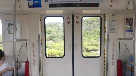 [2020.6]广州地铁14号线(赤草-从化客运站)区间运行