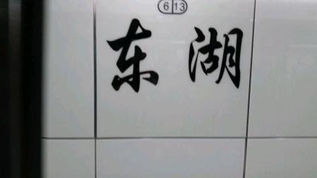 广州地铁6号线  团一大广场 - 区庄  L3型列车  06A015-16号车
