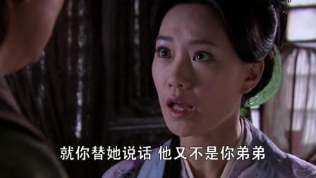 大姑姐初孕竟得癫痫病,白素贞不顾身孕侍奉左右,彰显仙家风范