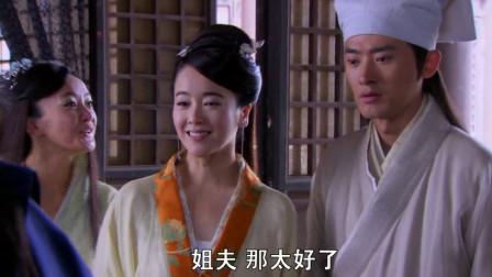 小青为了提高白素贞在许仙家的地位,竟给她了一个惊天动地的身份