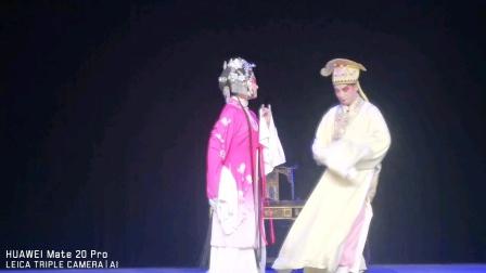 《桂英与王魁》,成都市川剧院2020.26日锦江剧场演出