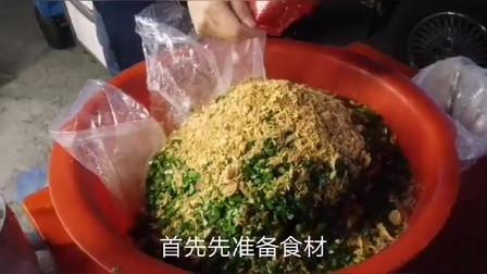 """实拍贵州大娘摆摊卖""""油炸大饺子"""",3元一个,又香又好吃"""