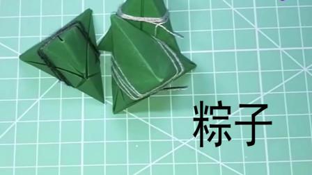这个粽子,是最像的一种折法,看着就想吃