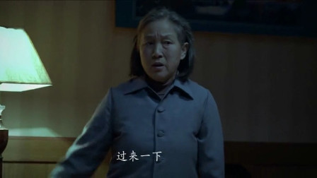 万箭穿心:老太太出走,幸亏孙子发现及时,太险!