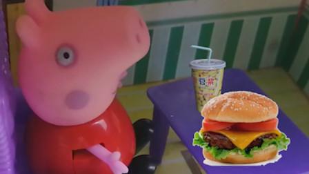 小猪佩奇吃汉堡包上学