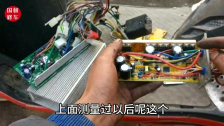 电动车控制器里面的工作原理你知道吗?师傅拆开一个带你一起看下