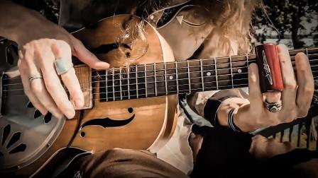 布鲁斯滑棒吉他有时光机的功能,能带你穿越到百年前