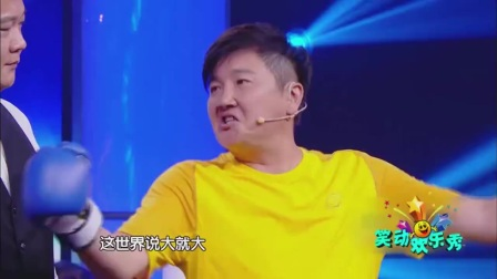 《拳王争霸》朱时茂