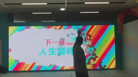 【原创】2020 Kinect/奥比中光 体感爆屏/碎屏广告牌V2(互动走道、互动广告牌)