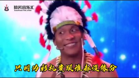 宋小宝搞笑歌曲改编《我是个农村人》,农村人结婚难只因彩礼贵