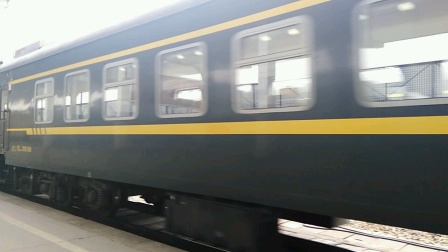 8375次(西安——长武)西安站9道开车