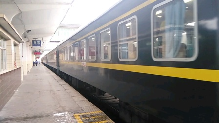 K1351/4次(连云港东——乌鲁木齐)西安站3道停车
