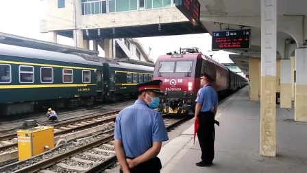 Z253/2次(上海——西安)西安站7道停车