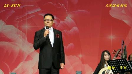 河北梆子(打金枝)选段,郑玉斌演唱。