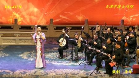 河北梆子(龙江颂)选段,赵靖演唱。