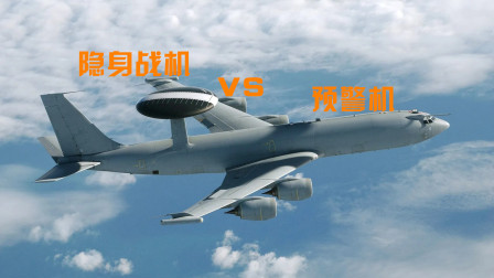 隐身战机时代,空中预警机该如何全身而退?加装导弹并不实用