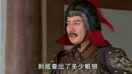 凤凰牡丹:太监中饱私囊,大将军见后心生嫉妒,欲杀之霸占