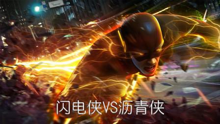 美剧《闪电侠》,铺在路上的沥青也有超能力者了,沥青侠VS闪电侠