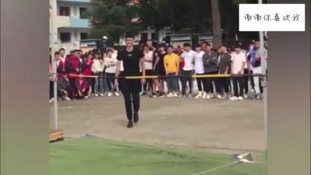 众所周知,跳高和蹦高不是一个体育项目!