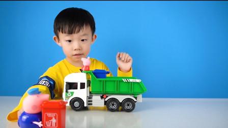 小猪佩奇开车去送垃圾
