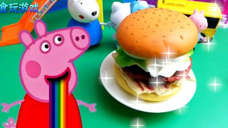 小猪佩奇煮东西过家家玩具