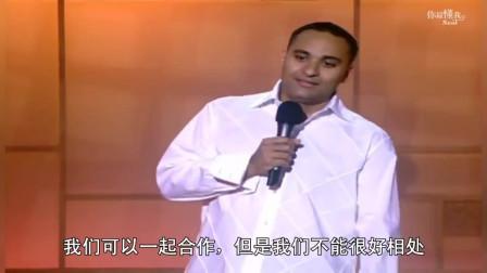 【中文字幕】当印度人遇上中国人