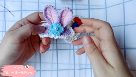 钩针兔耳发夹小花和耳朵教程