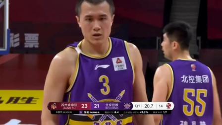 曾经的国青得分王前广东队高尚在老马的手下彻底不会打球了。