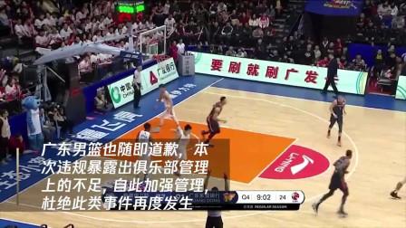 CBA官宣赵睿停赛3场罚款1万!
