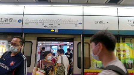 [2020.6]广州地铁2号线江南西出站,广州南站方向
