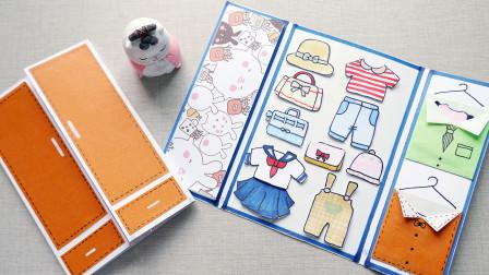 自制衣柜系列的小套装, 内含本子、贴纸和口袋,步骤很简单