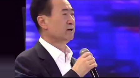王健林歌曲改编《爱情啥玩意》,谁能说得清楚