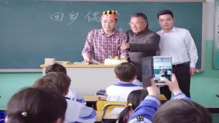 屌丝男士 :校长实在高啊,这下熊孩子们的手机全部都得上交了!