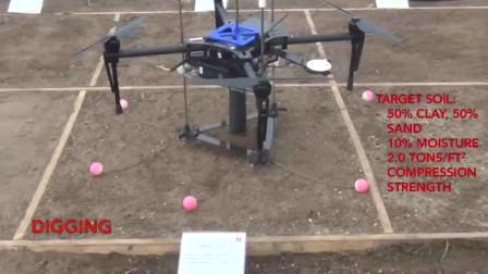 新型无人机:拥有挖掘机功能