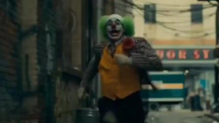 曾经我是善良的小丑,现在是你们把我变成了恶魔