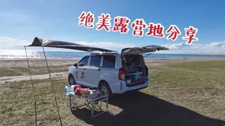分享青海湖边美到爆的露营地!有大海沙漠草原还有雪山!不想走了