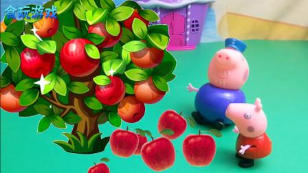 小猪佩奇摘苹果超级飞侠帮忙