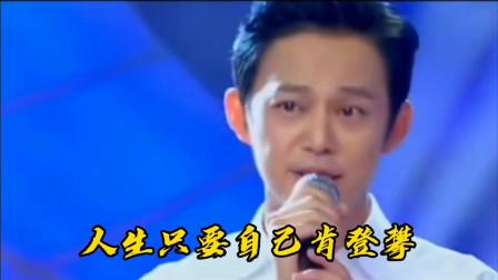 何炅深情演唱《夫妻之歌》,唱出了很多夫妻的心声