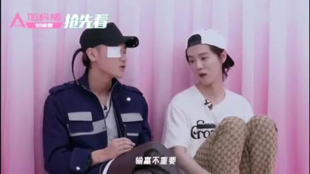 """公演前夕鹿晗黄子韬探班《manta》组鹿晗变身""""猿人""""黄子韬爆笑"""