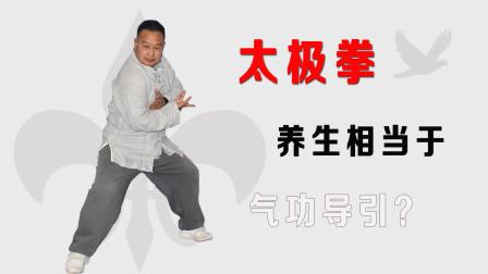 气功?太极拳套路配合呼吸似气功导引术,内家拳慢练养生