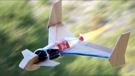 用可乐作为动力,纸飞机能够在天空翱翔吗?下一秒太惊喜了