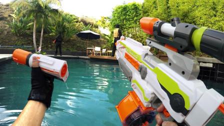 真人版玩具枪大战,小伙孤军深入敌营,一波操作全军覆没!